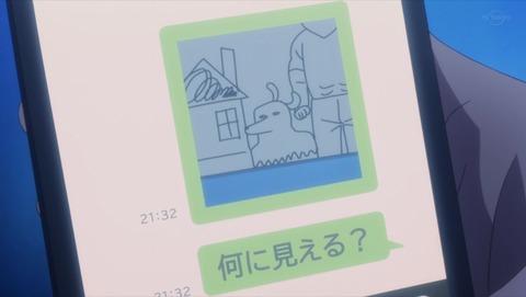 うらみちお兄さん 3話 感想 0283