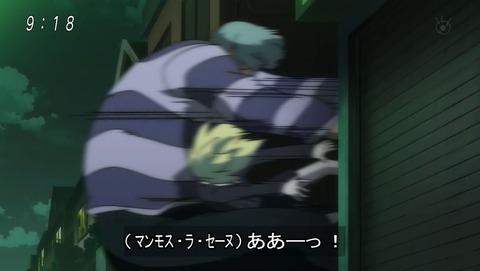 ゲゲゲの鬼太郎 第6期 57話 感想 037