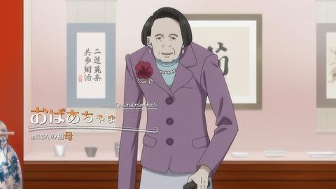 歌舞伎町シャーロック 16話 感想 043