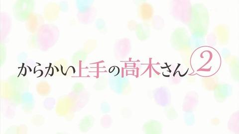 からかい上手の高木さん 5話 感想 006