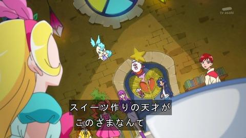 キラキラ☆プリキュアアラモード 23話 感想 1578