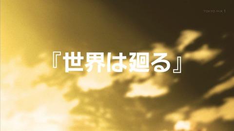アイドルマスター 26話 特別編 2083