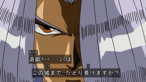 遊戯王 DM  6話 感想 101