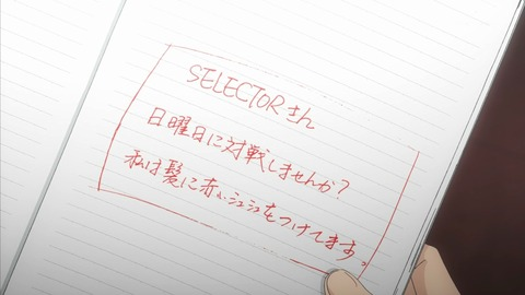 selector infected WIXOSS 8話 感想 872