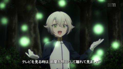 刀剣乱舞 花丸 2期 9話 感想 37