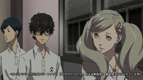 PERSONA5 the Animation 19話 感想 045