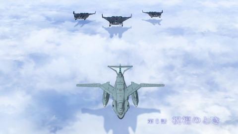 蒼穹のファフナー EXODUS 6話 感想 470