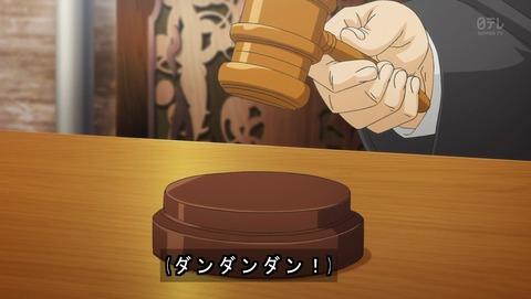 逆転裁判 1話 感想 3640