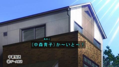 まじっく快斗 21話 感想 4276