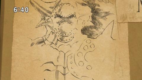 七つの大罪 戒めの復活 序章 感想 1898