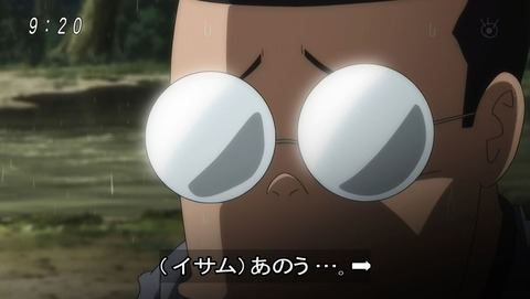 ゲゲゲの鬼太郎 第6期 40話 感想 033