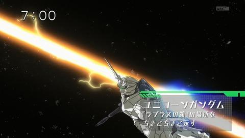 機動戦士ガンダム ユニコーン 22話 最終回 感想 23
