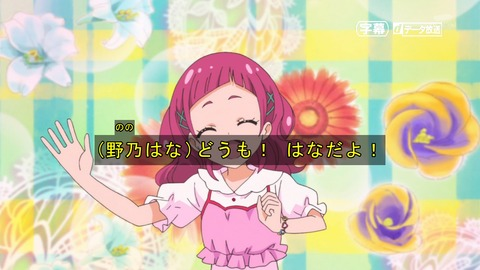 HUGっと プリキュア 12話 感想 35