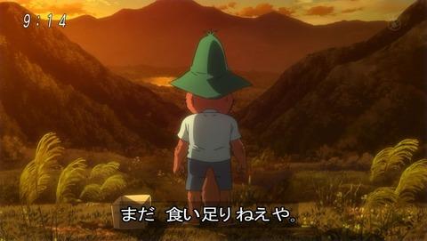 ゲゲゲの鬼太郎 第6期 18話 感想 024