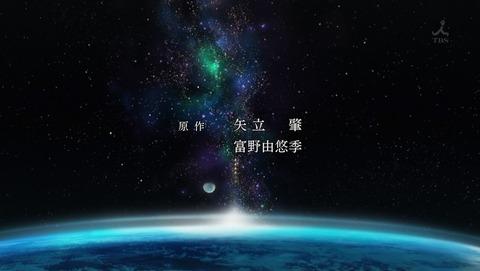ガンダム Gのレコンギスタ 1話 感想 55