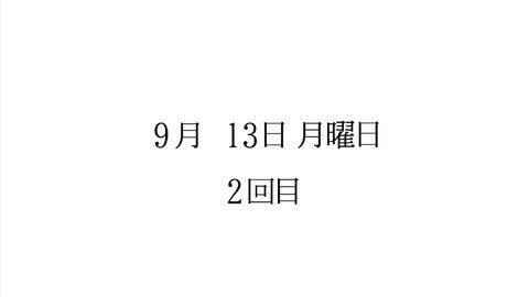 ancb04065