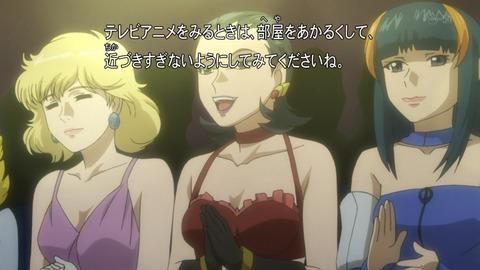 ガンダム ビルドファイターズ トライ 8話 感想 041