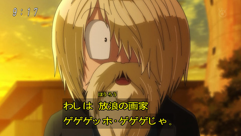 ゲゲゲの鬼太郎 第6期 80話 感想 033