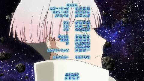 RobiHachi 1話 感想 066