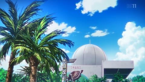 恋する小惑星 12話 最終回 感想 42