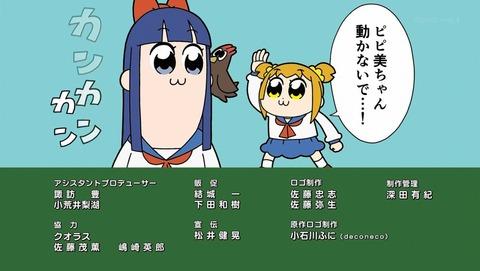 ポプテピピック 13話 感想 026