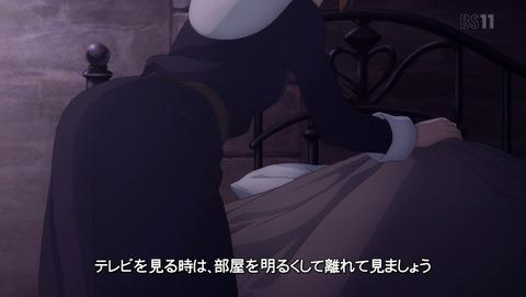 ソードアート・オンライン アリシゼーション 3話 感想 70