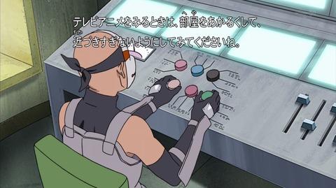 ナルト疾風伝 カカシ暗部編 578話 感想 4