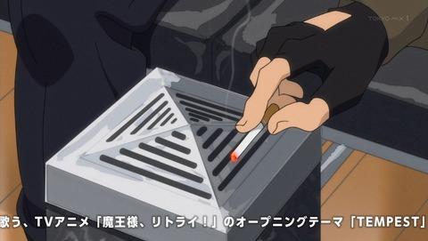 魔王様、リトライ! 9話 感想 0044