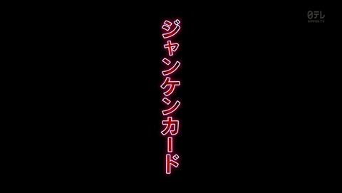 中間管理録トネガワ 7話 感想 83