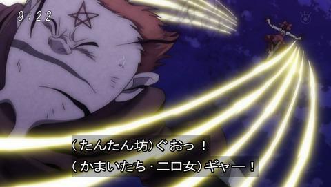 ゲゲゲの鬼太郎 第6期 19話 感想 041