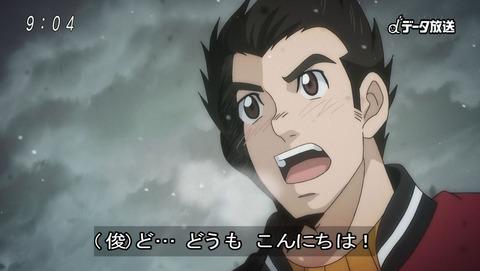 ゲゲゲの鬼太郎 第6期 39話 感想 000