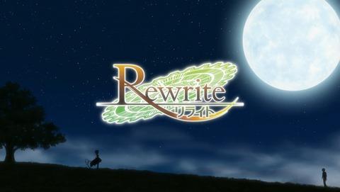 Rewrite 12話 感想 48