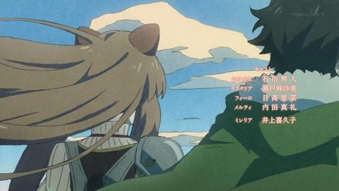 盾の勇者の成り上がり 15話 感想 0266