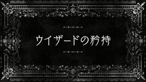 棺姫のチャイカ 2話 AVENGING BATTLE 原作者 341