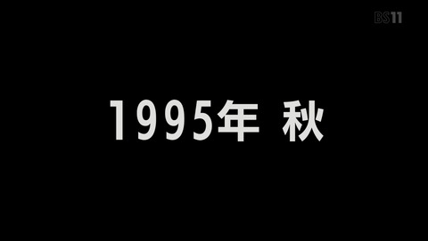 ハイスコアガール 2期 15話 感想 18