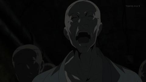 真夜中のオカルト公務員 2話 感想 045