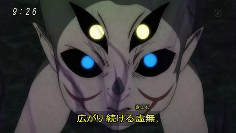 ゲゲゲの鬼太郎 第6期 48話 感想 040