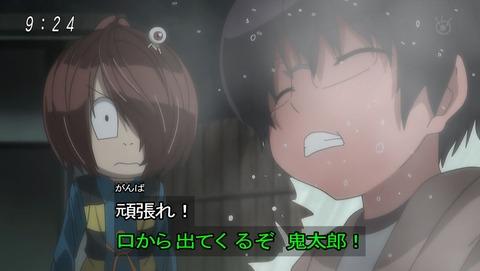 ゲゲゲの鬼太郎 第6期 60話 感想 056