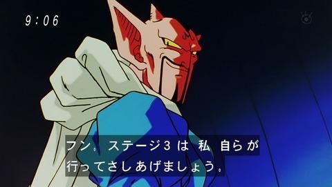 ドラゴンボール改 魔人ブウ編 110話 感想 565