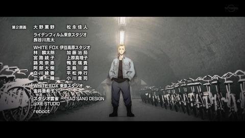 東京リベンジャーズ 18話 感想 0293
