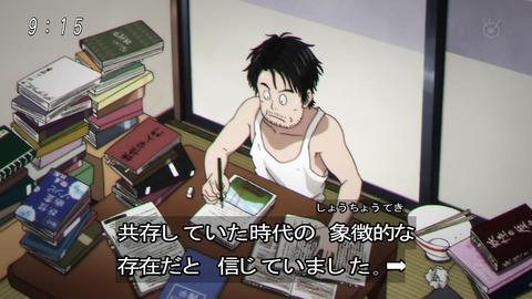 ゲゲゲの鬼太郎 第6期 85話 感想 023