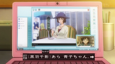 まじっく快斗 1話 感想 1074