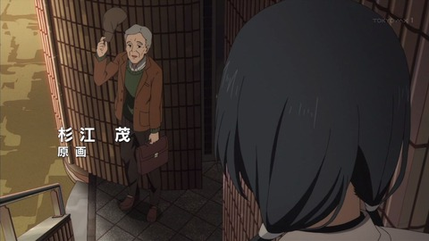 SHIROBAKO 2話 感想 760