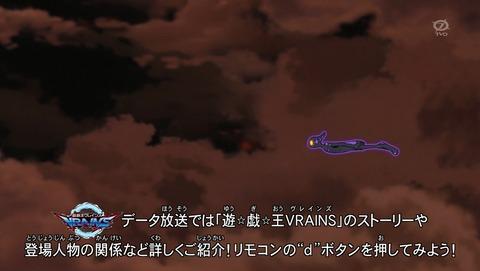 遊戯王VRAINS 47話 感想 81