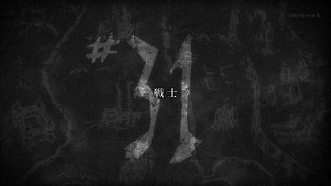 進撃の巨人 2期6話 感想 31話 08