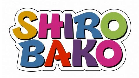 shirobako 16話 感想 69