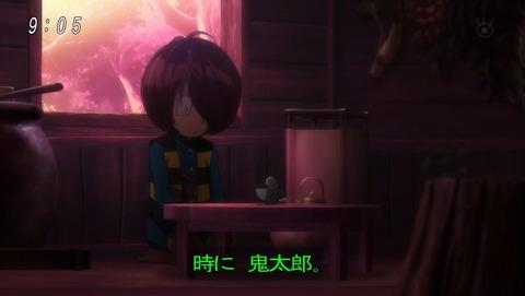 ゲゲゲの鬼太郎 第6期 57話 感想 003