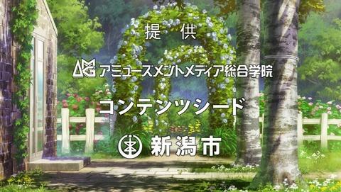 魔法使いの嫁 1話 感想 09