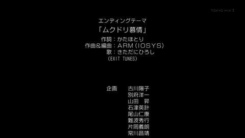 ancb000273