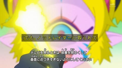 スタートゥインクル プリキュア 11話 感想 32